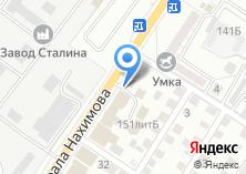 Компания «Домик» на карте