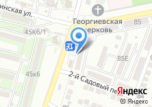 Компания «Библиотека №16» на карте