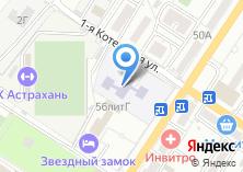 Компания «Детский сад №68» на карте