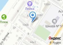 Компания «Охранно-пожарная сигнализация» на карте