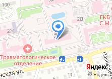 Компания «Диагностика Extra» на карте