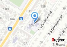 Компания «Астраханская лингвистическая гимназия» на карте