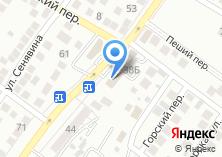 Компания «NeoLife» на карте