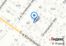 Компания «Транспортно-экспедиторская фирма» на карте