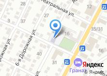 Компания «Открытая сменная общеобразовательная школа №3» на карте