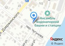 Компания «Трусовский районный отдел судебных приставо» на карте
