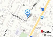 Компания «На Театральной» на карте