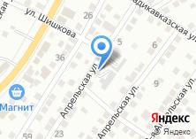 Компания «Участковая ветеринарная лечебница Советского и Кировского районов» на карте