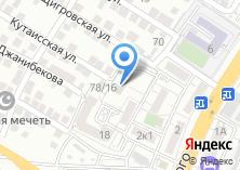 Компания «Комплексный центр социального обслуживания населения Советского района» на карте