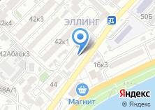 Компания «АТЛАНТ-2001 САВИН Н.К.» на карте