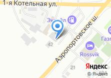 Компания «Орбита-Астрахань автосалон» на карте