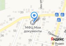 Компания «Солянский сельсовет» на карте