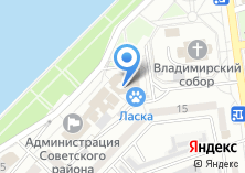 Компания «Прокуратура Астраханской области» на карте