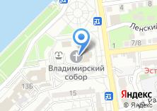 Компания «Кафедральный собор Святого равноапостольного князя Владимира» на карте