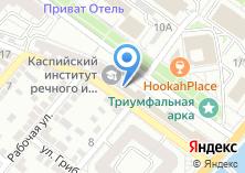 Компания «АСТРАПРОЕКТ» на карте