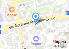 Компания «Астхимчистка» на карте