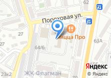 Компания «RuDi» на карте