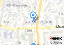 Компания «Хмельная пинта» на карте