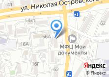 Компания «Вкусляндия» на карте