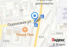 Компания «Кук-си Каби» на карте