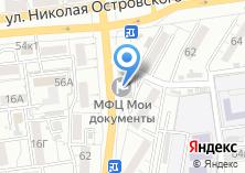 Компания «Строящееся административное здание по ул. Боевая» на карте