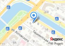 Компания «Служба доставки товаров из IKEA» на карте