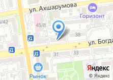 Компания «Все для обуви» на карте