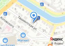Компания «Церковь Христа Спасителя» на карте