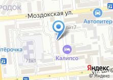 Компания «Общественная приемная депутата Думы Астраханской области Зоткина М.Г.» на карте