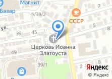 Компания «Церковь Иоанна Златоуста» на карте