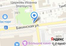 Компания «Сеть магазинов семян» на карте