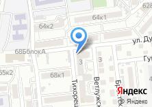 Компания «ЯРКИЕ ЛЮДИ» на карте