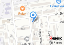 Компания «Бухен-хаус» на карте