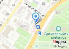 Компания «Дария-Тур» на карте