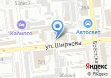 Компания «Автоград-Citroen автоцентр» на карте