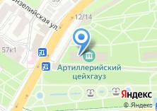Компания «Цейхгауз» на карте
