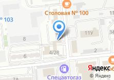Компания «Оперативно-розыскная часть собственной безопасности Управления МВД России по Астраханской области» на карте