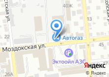 Компания «АсМоторс» на карте