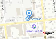 Компания «Экспертъ» на карте