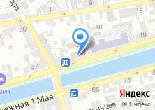 Компания «Кировский районный суд г. Астрахани» на карте