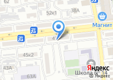 Компания «Астрахань-Рыба» на карте