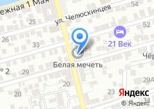 Компания «Белая мечеть г. Астрахани» на карте