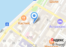 Компания «Профилактика Роспотребнадзора г. Астрахань» на карте