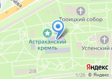 Компания «Православная гимназия» на карте
