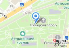 Компания «Кирилловская часовня» на карте