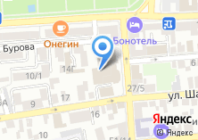 Компания «Астраханский театр юного зрителя» на карте