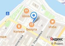 Компания «Управление культуры Администрации г. Астрахани» на карте