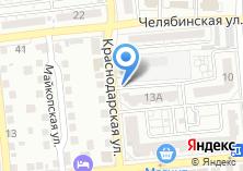 Компания «Стеклофф» на карте