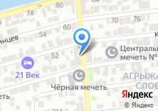 Компания «Деловая газета MOST» на карте