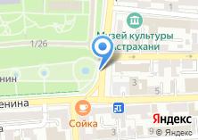 Компания «Хочу-поесть.рф» на карте
